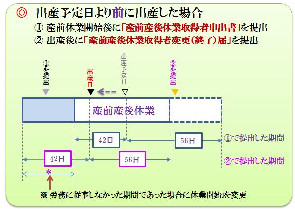 sanzensango20140401-01