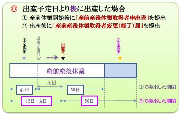 sanzensango20140401-02