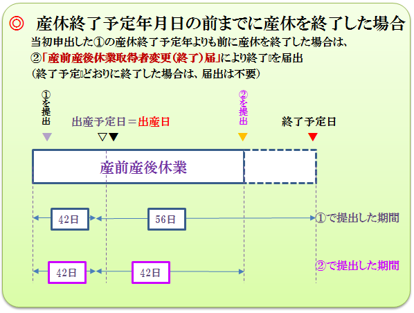 sanzensango20140401-03