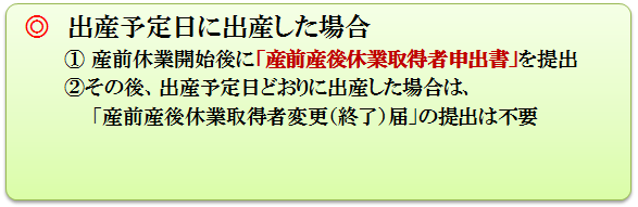 sanzensango20140401-1-1