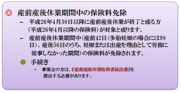 sanzensango20140401-1