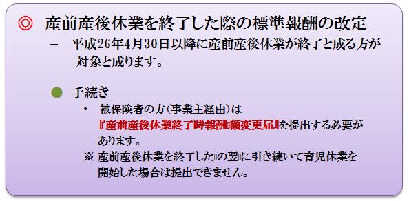 sanzensango20140401-2